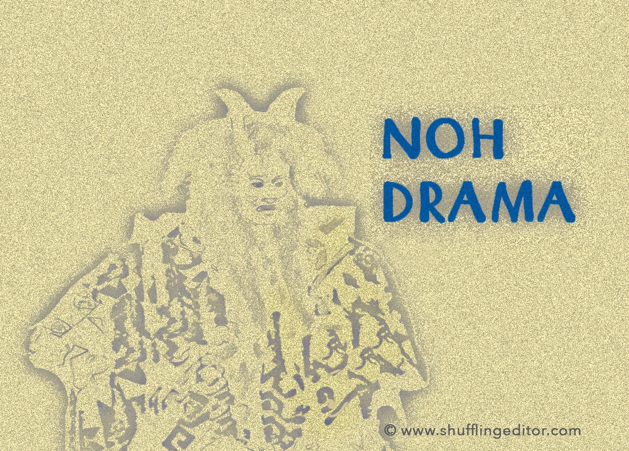 noh-drama